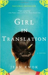book girl in translation